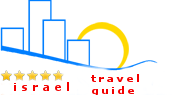 Israel Travel Guide